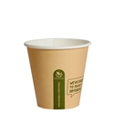 Picture of 8oz Biodegradable Single Wall Kraft Coffee Cup-BIOD076200- (CTN-1000)